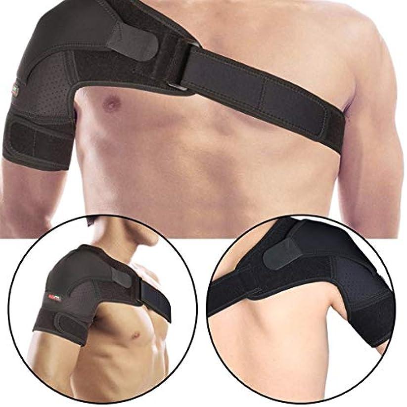 MercuryGo 肩サポーター 左右兼用 肩関節 脱臼 保護 肩痛補助ベルト付き 肩こり マジックテープ式 フリーサイズ 調節可能 簡単装着 肩の痛み解消 肩の固定 保温 怪我防止 スポーツ用 男女適用
