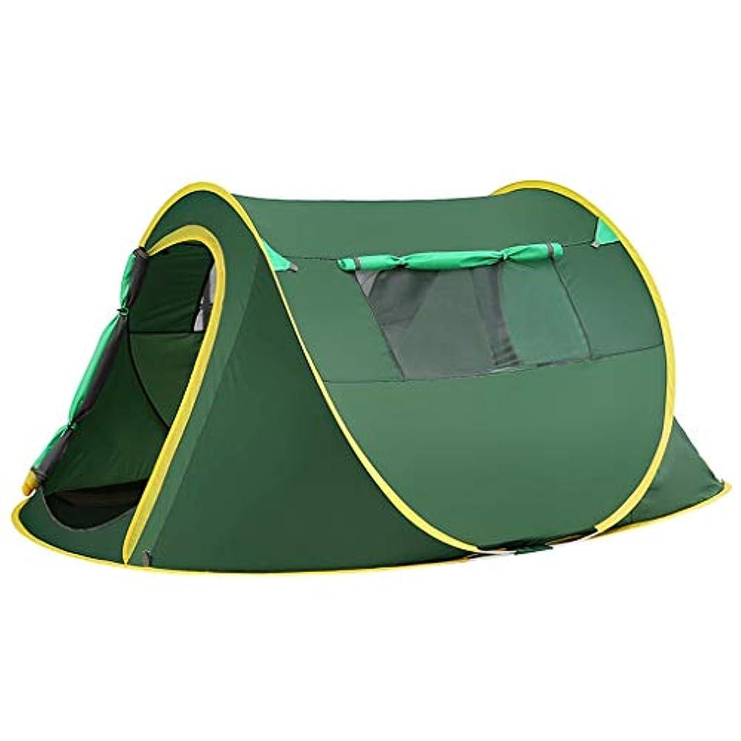 スペル階含めるキャンプテント 全自動 クイックオープニング カップルテント 厚くする レインプルーフ アウトドア 余暇 キャンプのテント、2色 LXLXCS (Color : Green)