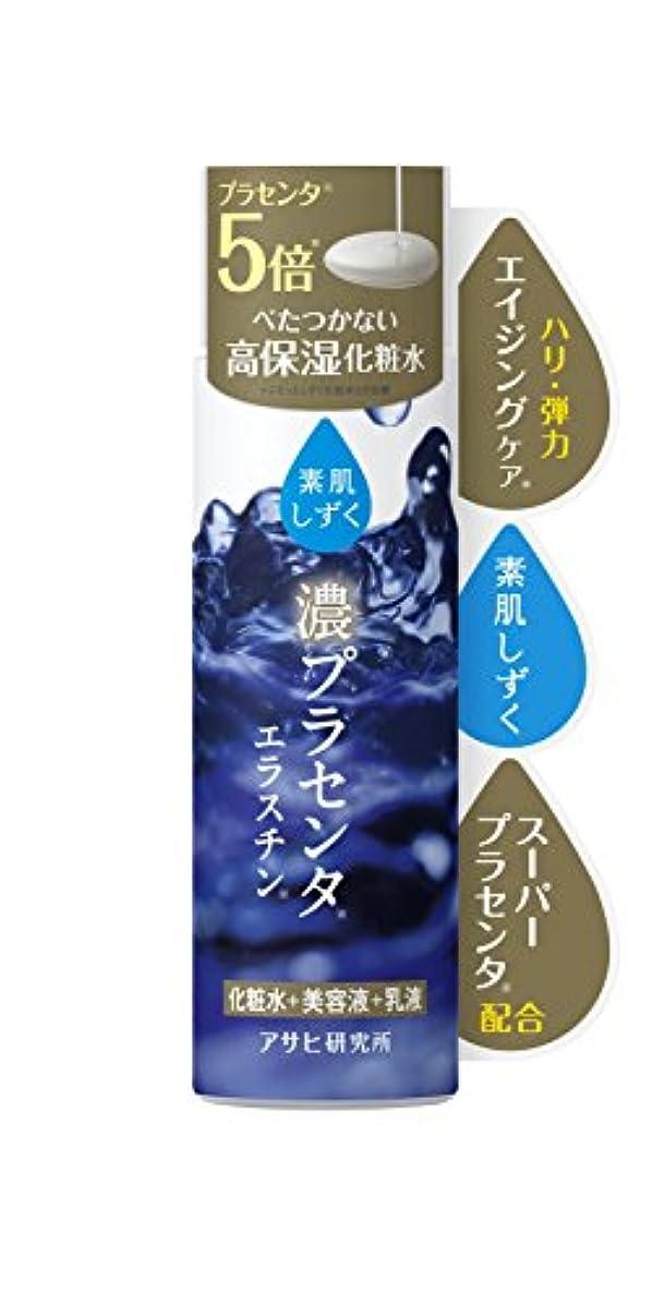 トライアスロンホース観光に行く素肌しずく 濃密しずく化粧水(本体)