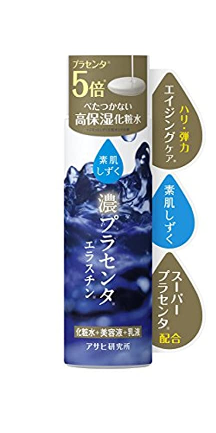 むき出し加害者化学者素肌しずく 濃密しずく化粧水(本体) 170ml