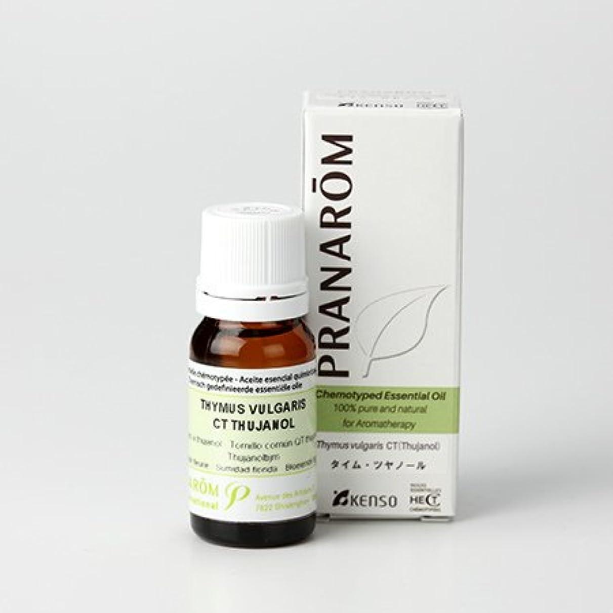 蒸留舗装するリングプラナロム タイムツヤノール 10ml (PRANAROM ケモタイプ精油)