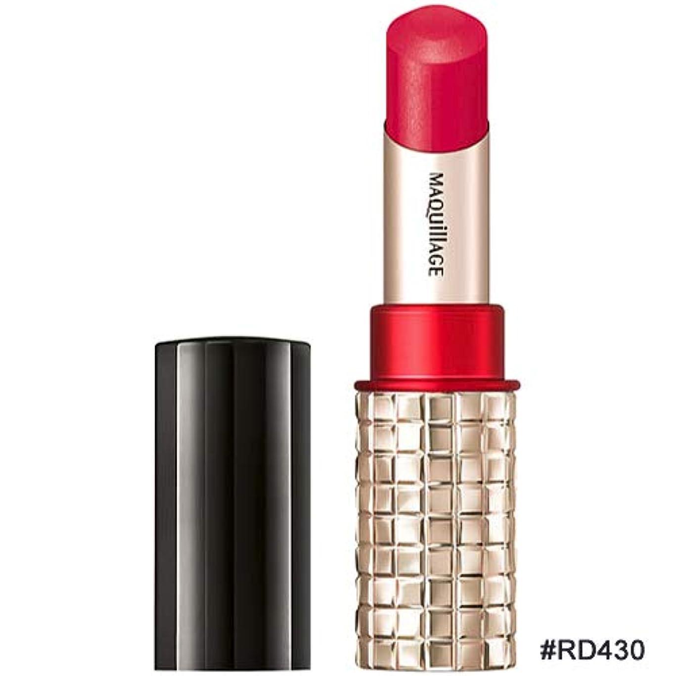 思い出鉛筆検出器資生堂 SHISEIDO マキアージュ ドラマティックルージュEX #RD430 [並行輸入品]