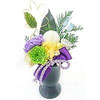 萌木 お供え花 プリザ-ブドフラワー 仏花 陶器 お彼岸 仏壇