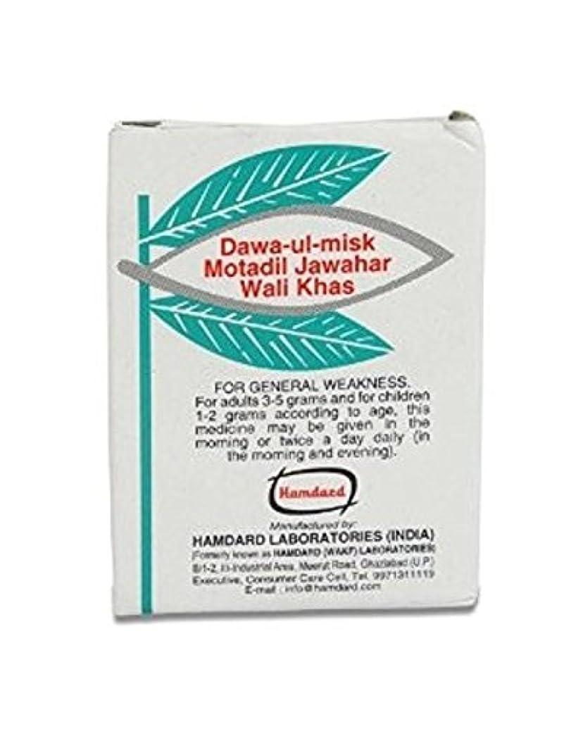 プラス判読できない花瓶Dawa UL Misk Motadil Jawahar Wala khasからHamdard
