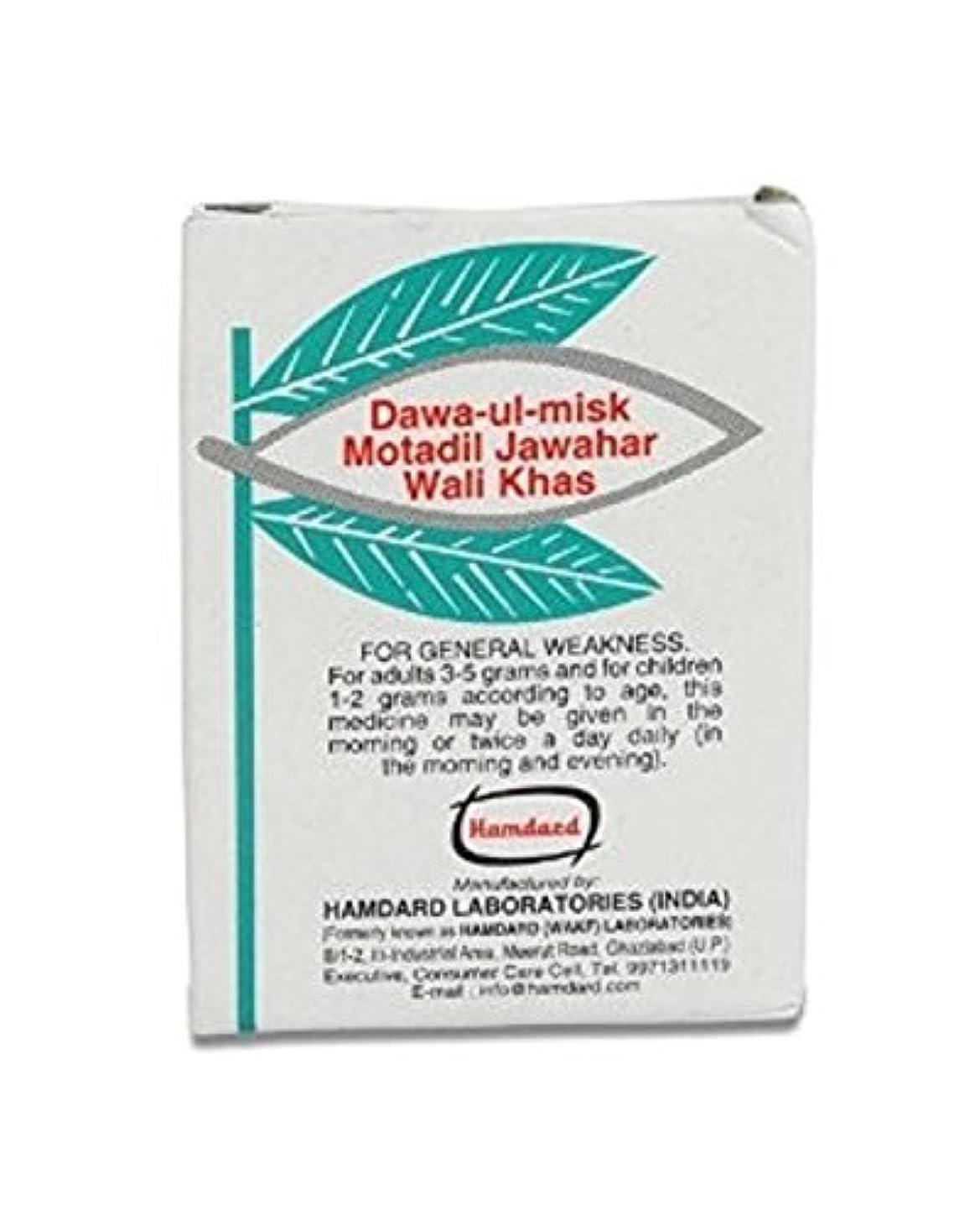 肘本物の遺伝的Dawa UL Misk Motadil Jawahar Wala khasからHamdard