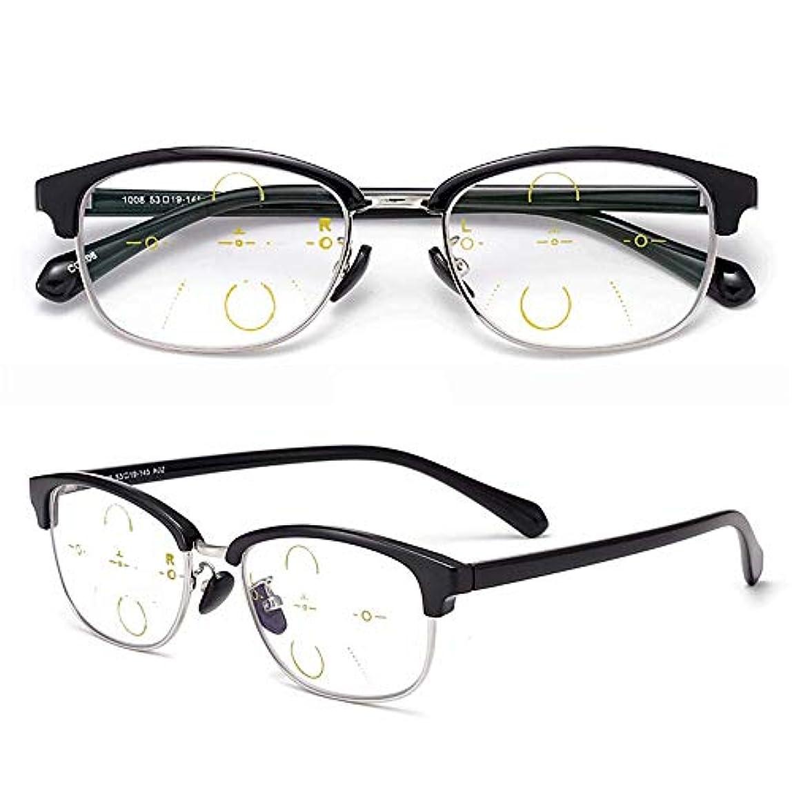 老眼鏡変色老眼鏡インテリジェントズームマルチフォーカス老眼鏡、男性と女性のダブルライトハーフフレームファッション老眼鏡抗放射線とUV保護 (ブラックシルバー,200°)