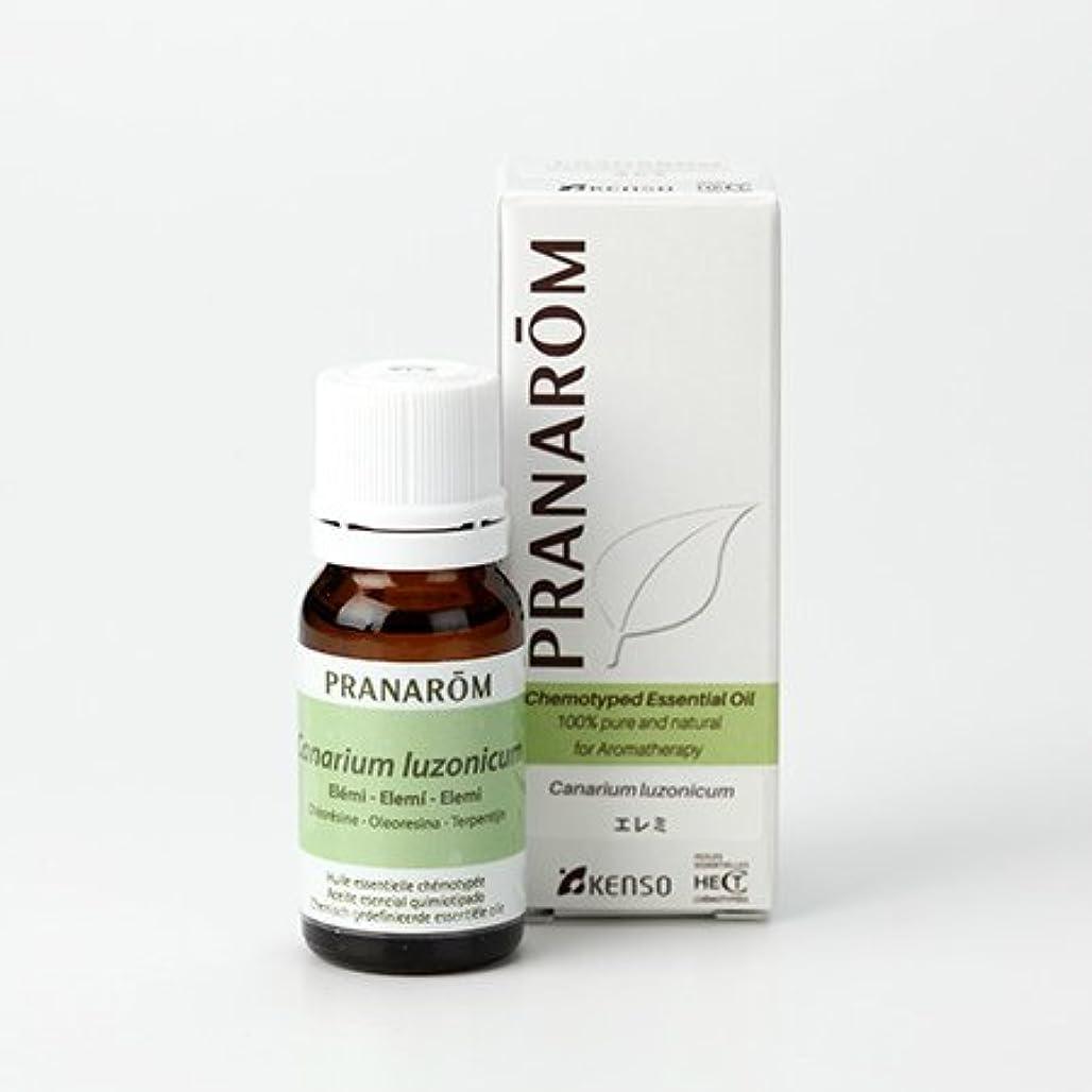 大統領男らしさ過激派プラナロム エレミ 10ml (PRANAROM ケモタイプ精油)