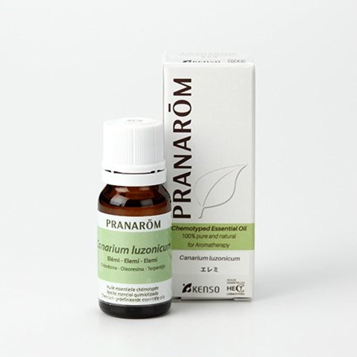 記念息苦しいおもてなしプラナロム エレミ 10ml (PRANAROM ケモタイプ精油)