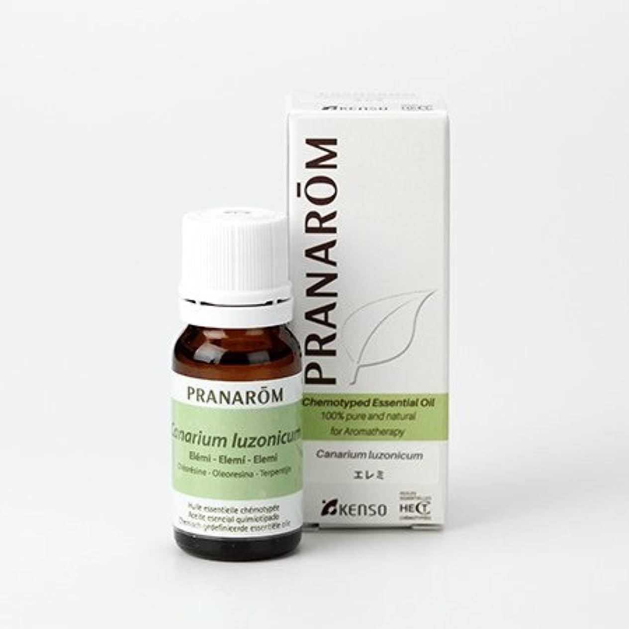拾うじゃがいも企業プラナロム エレミ 10ml (PRANAROM ケモタイプ精油)