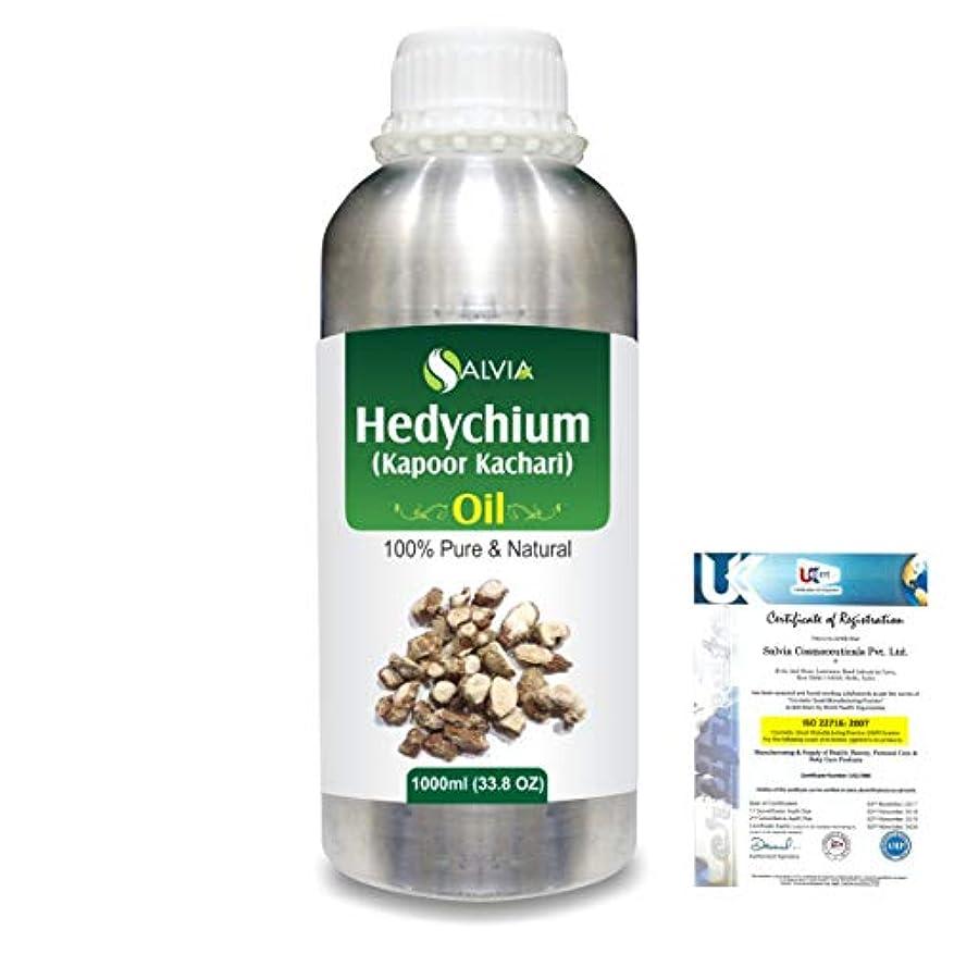 課税独立してでるHedychium (Kapoor Kachari) 100% Natural Pure Essential Oil 1000ml/33.8fl.oz.