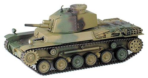 1/35 帝国陸軍 二式砲戦車