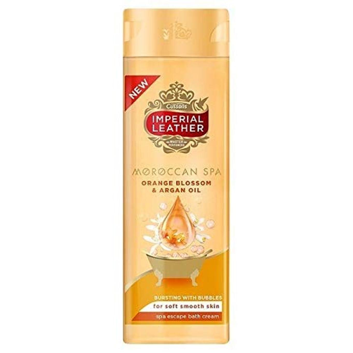 雄弁なスキッパー軍隊[Imperial Leather ] 帝国革モロッコスパバスクリーム500ミリリットル - Imperial Leather Moroccan Spa Bath Cream 500ml [並行輸入品]