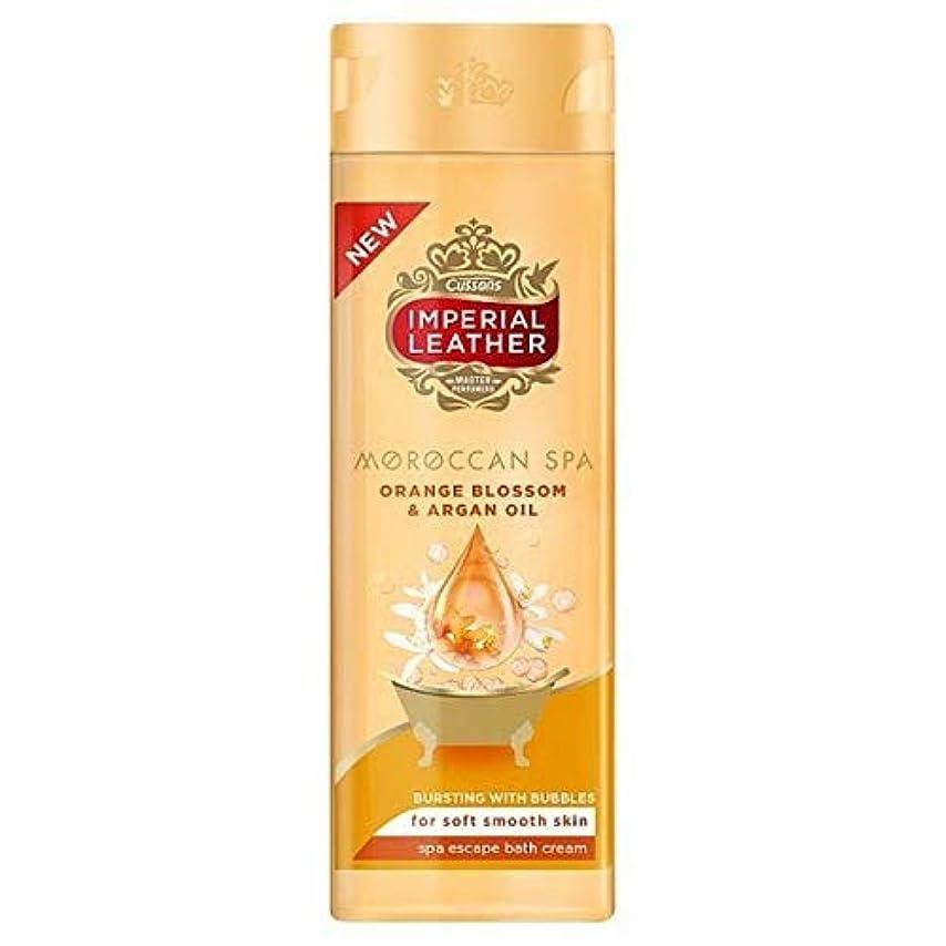 アプライアンス倉庫失速[Imperial Leather ] 帝国革モロッコスパバスクリーム500ミリリットル - Imperial Leather Moroccan Spa Bath Cream 500ml [並行輸入品]