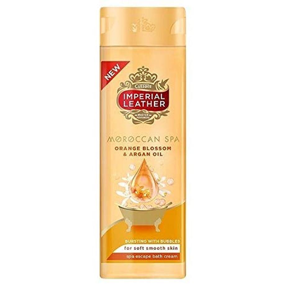 表面囲い病気だと思う[Imperial Leather ] 帝国革モロッコスパバスクリーム500ミリリットル - Imperial Leather Moroccan Spa Bath Cream 500ml [並行輸入品]