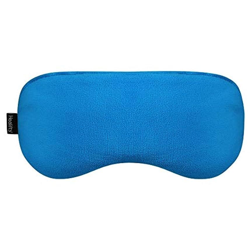 自然割れ目電話Healifty 目の目隠し1ピース亜麻仁アイ圧縮暖かいアイセラピーマイクロ波ホットアイマスク付きベルベットカバー(ブルー)