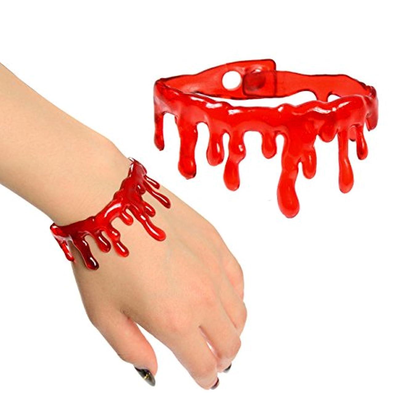 ええ奨学金手書きブラッド ドロップ ブレスレット バングル 血のり 流血 ハロウィン 雑貨 小物 ゾンビ
