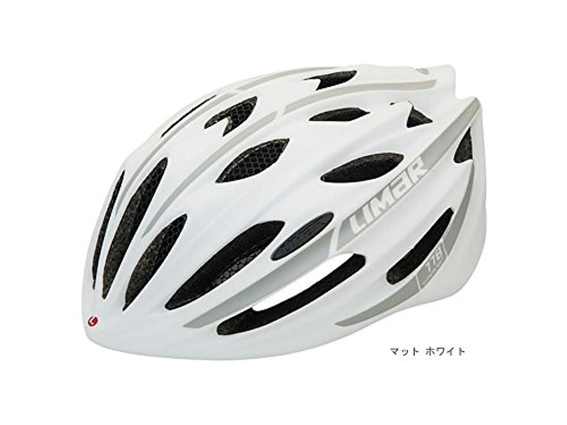 モーテルご注意器用LIMAR(リマール) HELMET 778 <マット ホワイト> ヘルメット L (57-62cm)