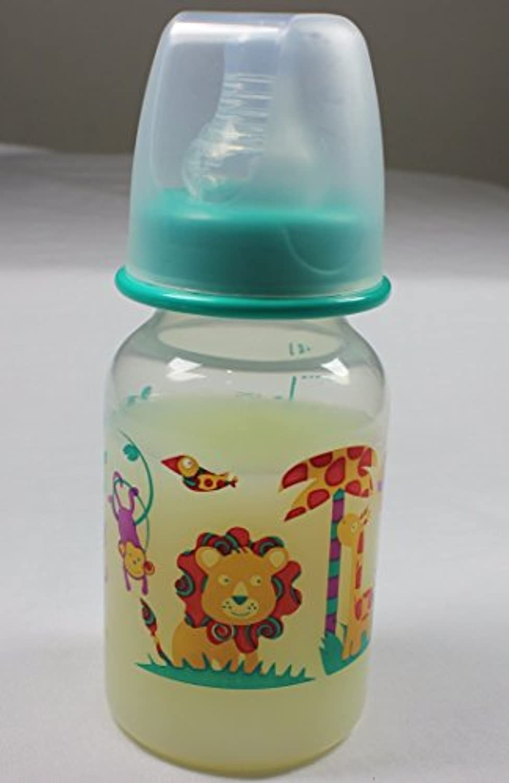 Reborn Doll OOAK Baby Modified Fake Faux Milk Formula Bottle - Sealed Nipple