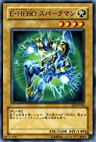 遊戯王カード 【EHERO スパークマン】 EE3-JP184-N 《エキスパートエディション3》