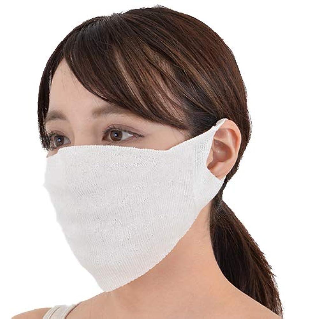 アルファベットピンポイントお別れ【SILK100%】無縫製 保湿マスク シルク100% ホールガーメント® 日本製 工場直販 (オフホワイト)(4045-7187)