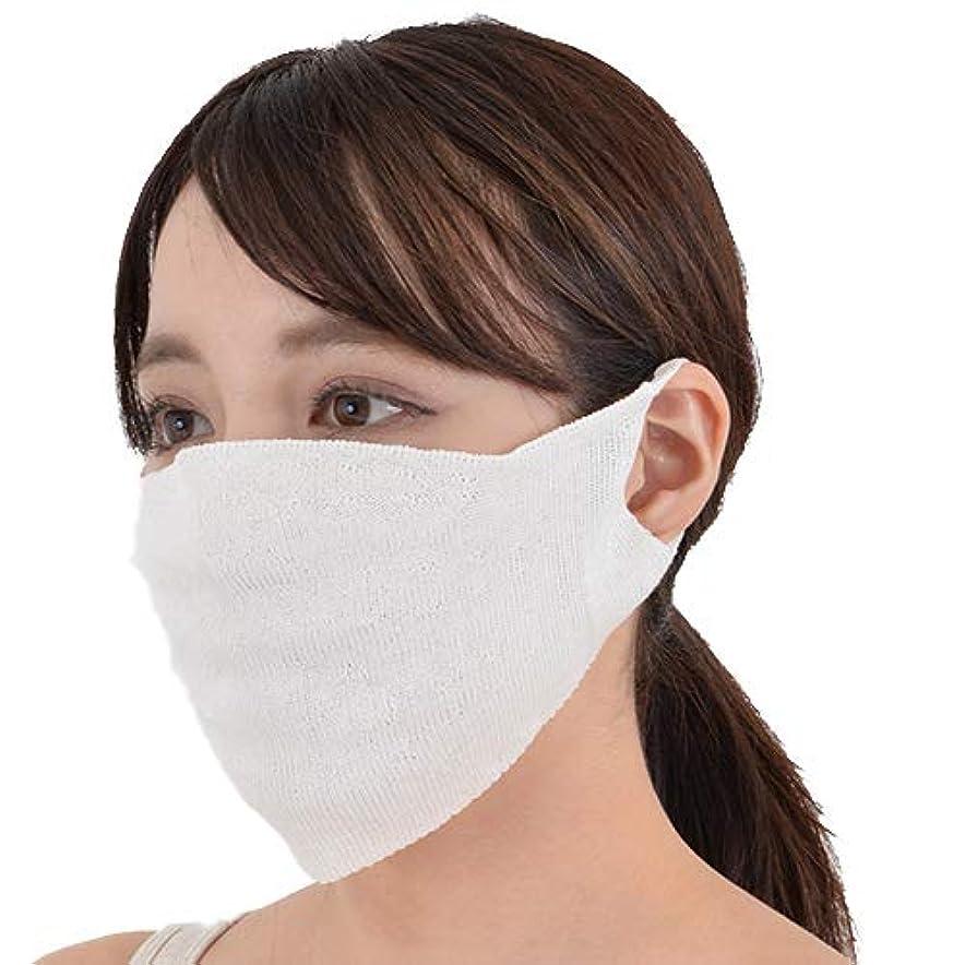 アナログご意見プライバシー【SILK100%】無縫製 保湿マスク シルク100% ホールガーメント® 日本製 工場直販 (オフホワイト)(4045-7187)