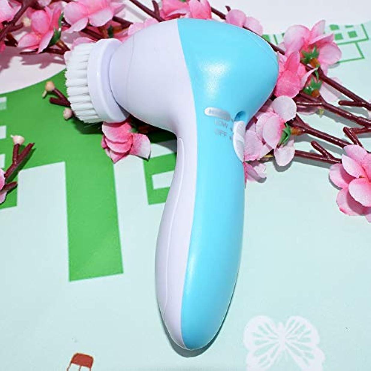 落ちた居心地の良いスポンサーLYX 5-IN-1防水?フェイシャルクリーニングブラシ、回転電気美容機器毛穴クリーナーマッサージャークレンジング洗顔フェイス(配達バッテリー) (Color : 青)