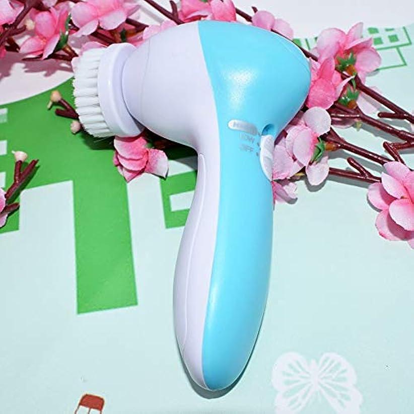 寺院ベールピービッシュLYX 5-IN-1防水?フェイシャルクリーニングブラシ、回転電気美容機器毛穴クリーナーマッサージャークレンジング洗顔フェイス(配達バッテリー) (Color : 青)