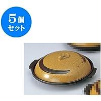 5個セット アルミ製品 陶板かすが浅型 [21.5 x 19 x 8cm] 直火 【料亭 旅館 和食器 飲食店 業務用 器 食器】