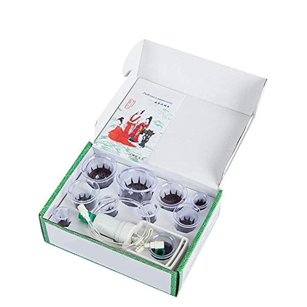 ばかげている複製する強制的10カップカッピングセットプラスチック、真空吸引中国式ツボ療法、ポンプ付きホーム、ボディマッサージ鎮痛理学療法排泄毒素