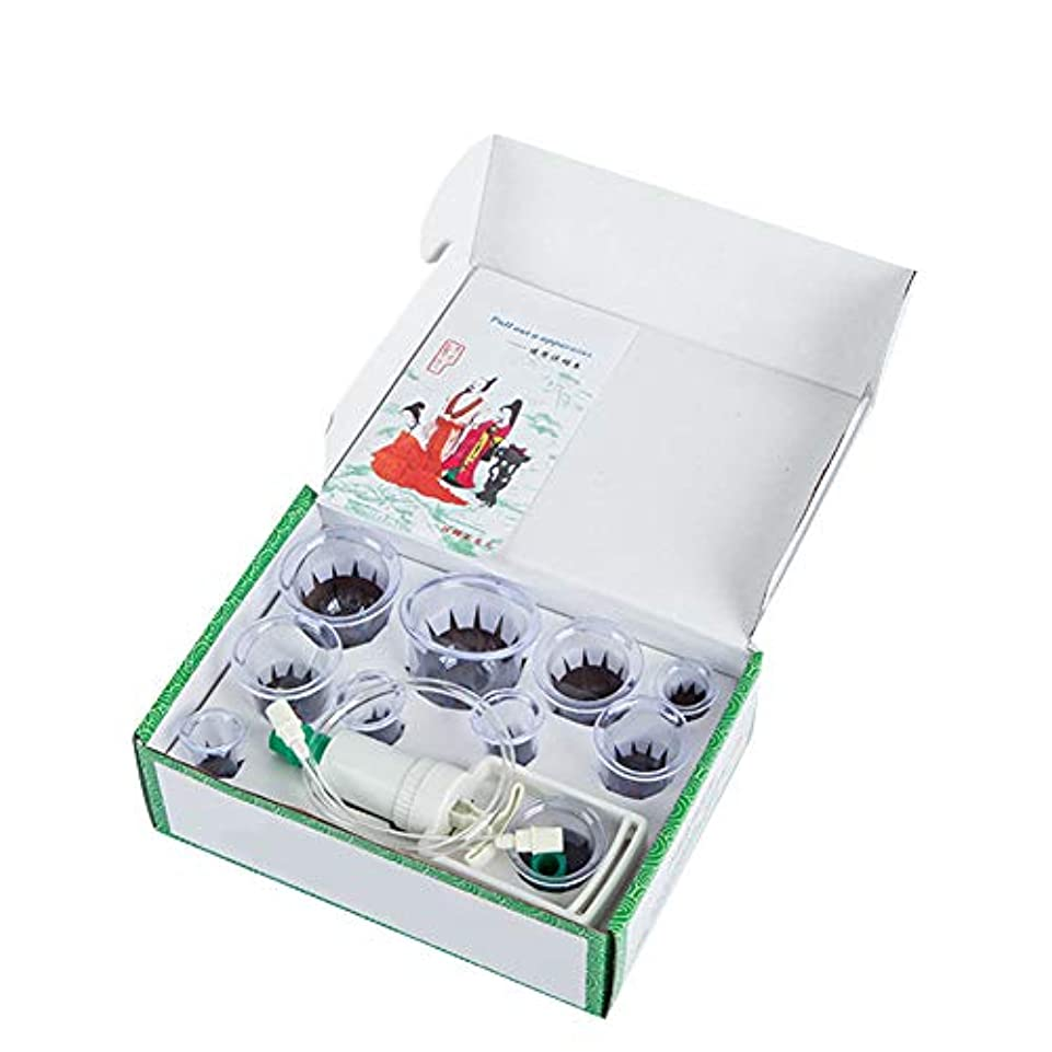盆軽エトナ山10カップカッピングセットプラスチック、真空吸引中国式ツボ療法、ポンプ付きホーム、ボディマッサージ鎮痛理学療法排泄毒素