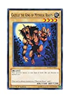 遊戯王 英語版 SDMY-EN017 Gazelle the King of Mythical Beasts 幻獣王ガゼル (ノーマル) 1st Edition