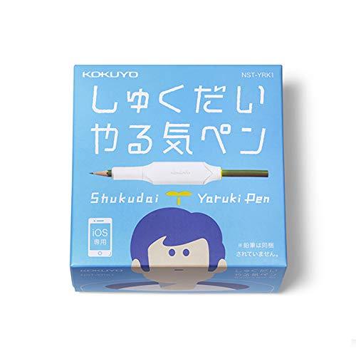 しゅくだいやる気ペン iOS専用 KOKUYO