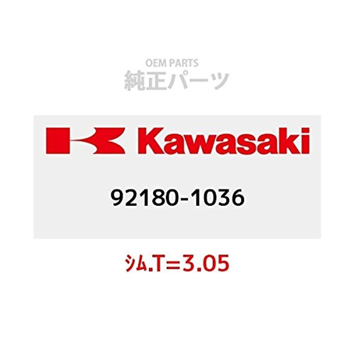指紋千男らしいKAWASAKI (カワサキ) 純正部品(OEM) シム.T=3.05 92180-1036