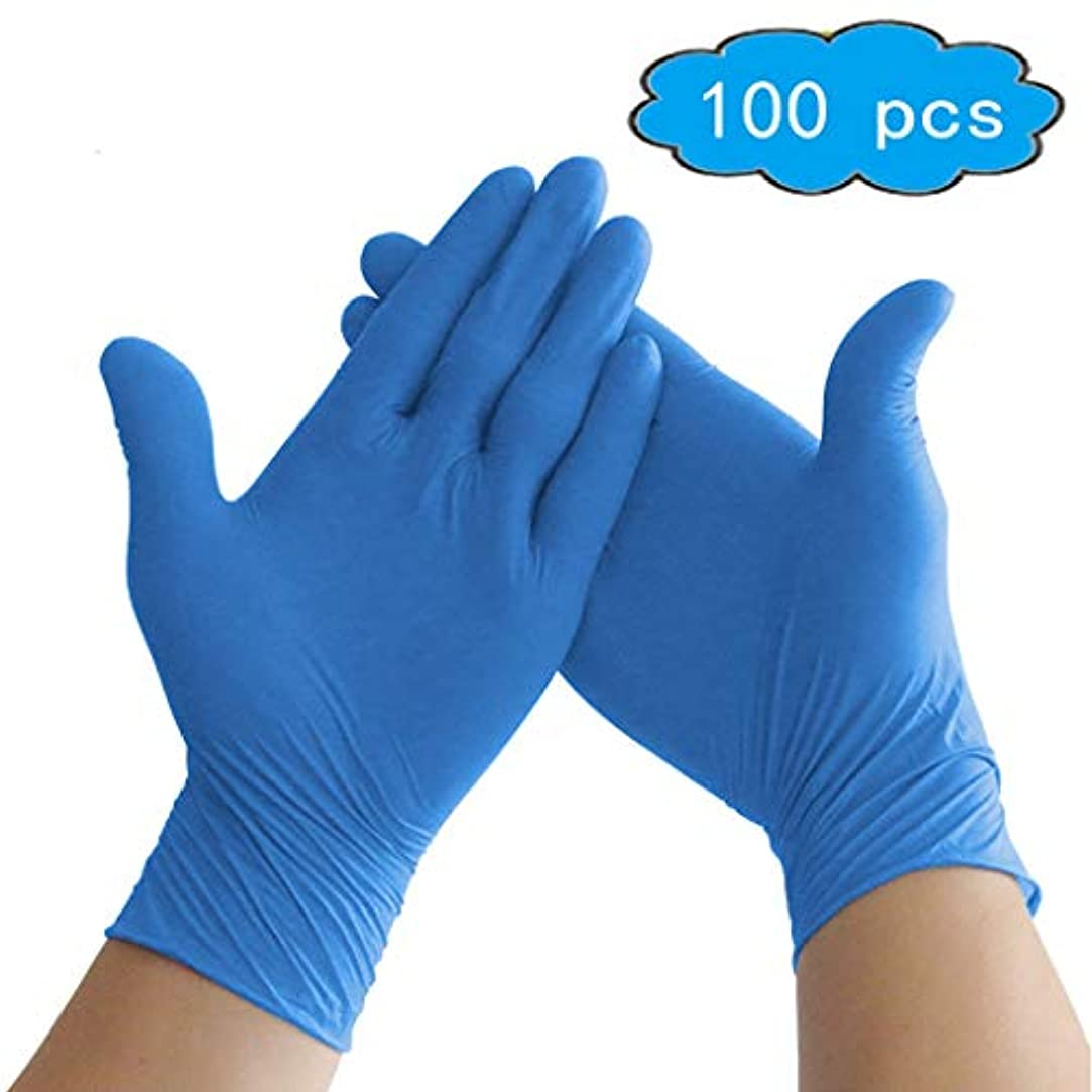 疾患南西桃ニトリル手袋工業、パウダーフリー、使い捨て、ブルー(100箱)衛生手袋 (Color : Blue, Size : S)