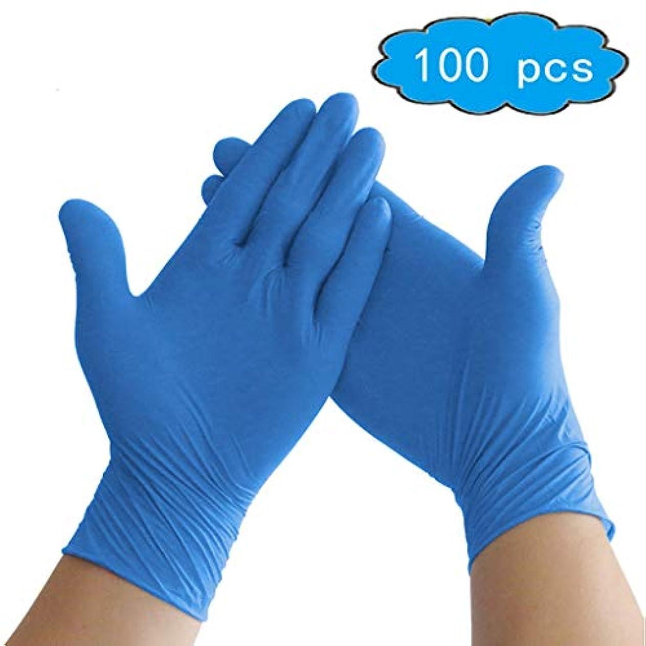 支払うアッティカス曲がったニトリル手袋工業、パウダーフリー、使い捨て、ブルー(100箱)衛生手袋 (Color : Blue, Size : S)