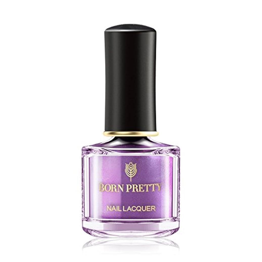 BORN PRETTY メタリックマニキュア グリッターネイルカラー ミラーネイルポリッシュ 薄い紫 金属風 鏡面ネイル ネイルポリッシュ 【全7色】 6ml/ボトル BP-MM06 Perhaps Purple [並行輸入品]