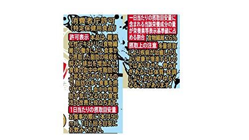 ペプシ スペシャル ペット 手売り用 490X24
