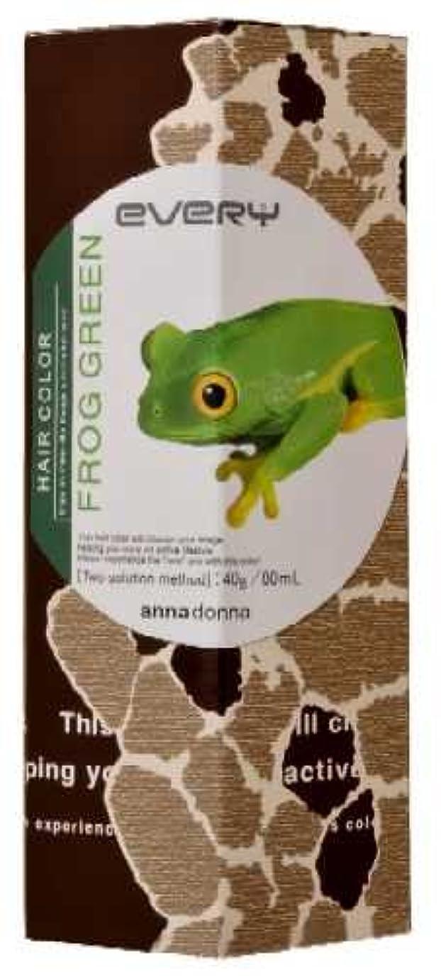 鈍い好意好色なアンナドンナ エブリ ヘアカラー (フロッググリーン) 1剤40g 2剤80ml 【HTRC5.1】