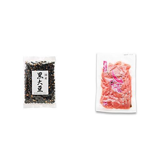 [2点セット] 国産 黒大豆(140g)・しな漬け(160g)
