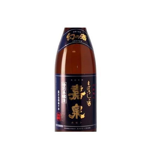 寒い日には、熱燗が恋しくなります!熱燗にぴったりな日本酒のおすすめは?