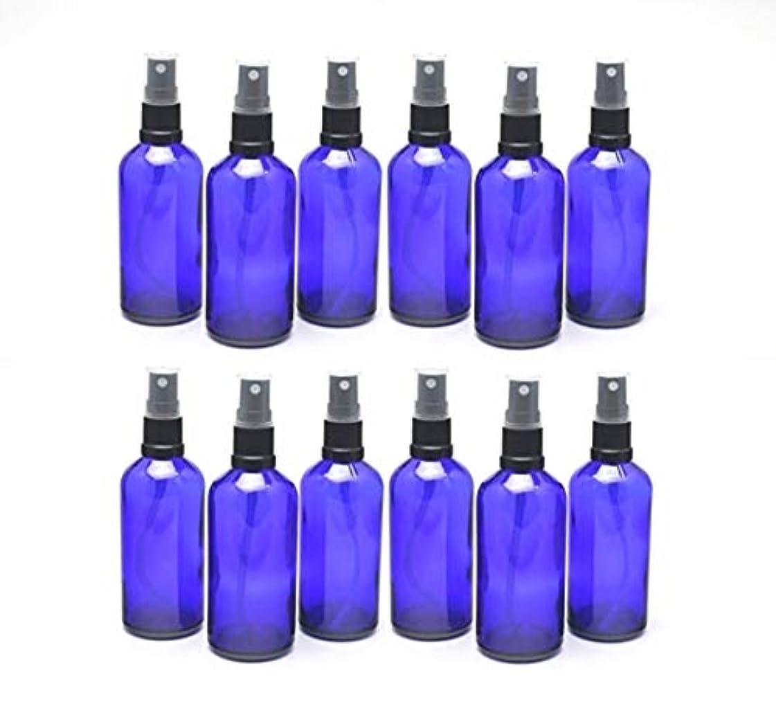 平方知性羽遮光瓶 スプレーボトル 100ml / コバルトブルー ?ブラックヘッド (グラス/アトマイザー) 【新品アウトレット商品 】 (4) 12本セット)