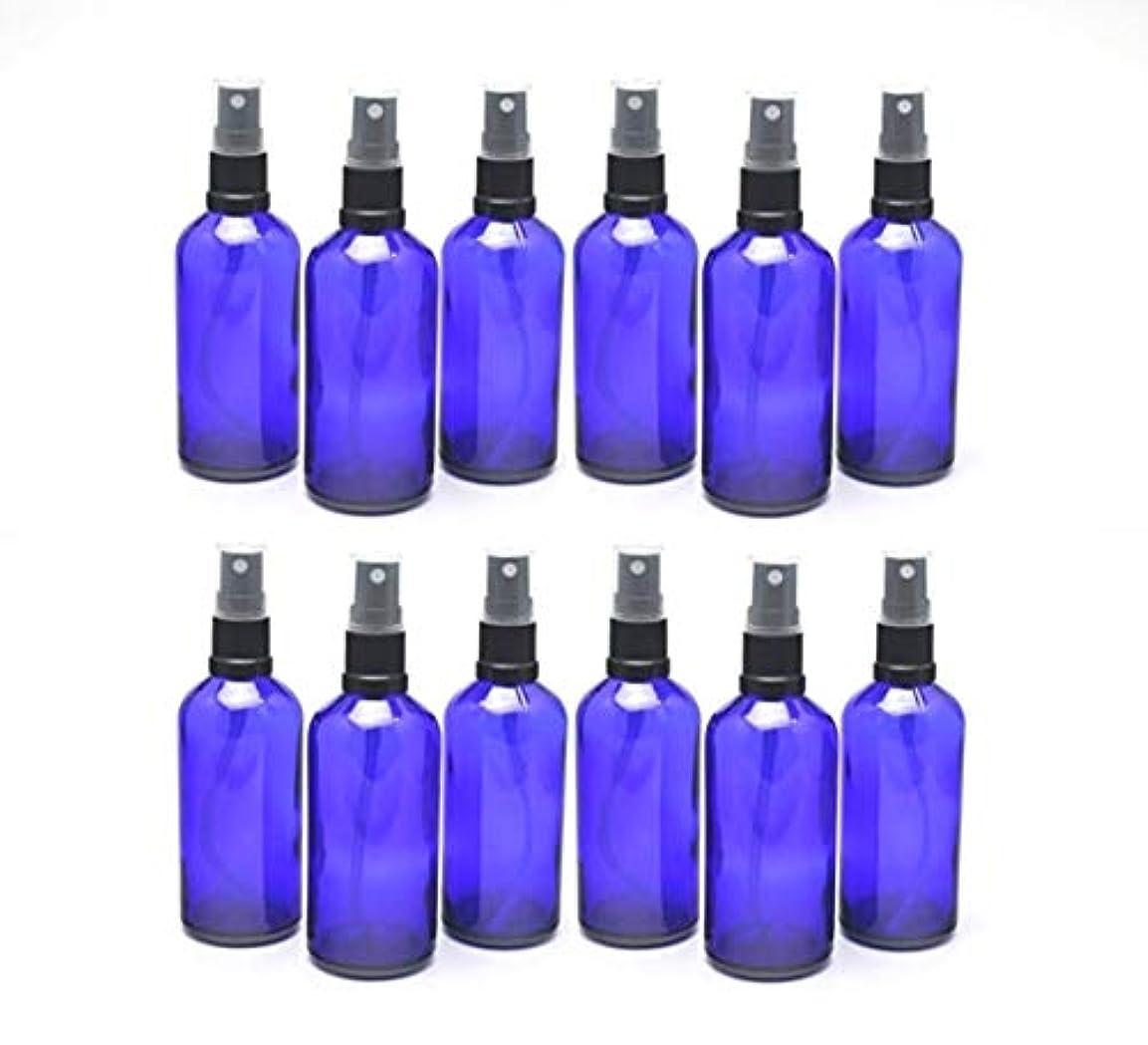 遮光瓶 スプレーボトル 100ml / コバルトブルー ?ブラックヘッド (グラス/アトマイザー) 【新品アウトレット商品 】 (4) 12本セット)