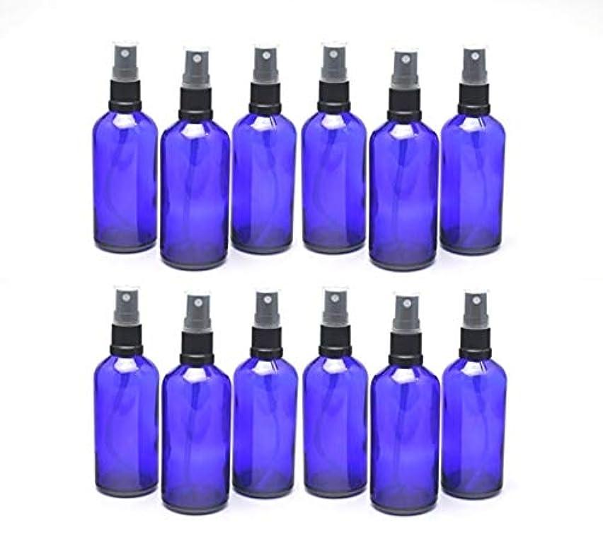 国家大混乱の面では遮光瓶 スプレーボトル 100ml / コバルトブルー ?ブラックヘッド (グラス/アトマイザー) 【新品アウトレット商品 】 (4) 12本セット)