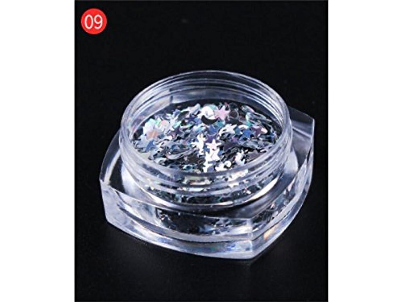 ファッション会計マントOsize DIYのキラキラ輝く星のスパンコールのためのマルチ形状のキラキラの色とりどりのカラフルなスパンコールはネイルアートとデコレーション(シルバー)