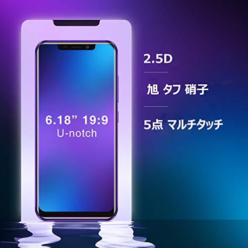 OUKITEL C12 PRO 4G SIMフリースマートフォン本体-6.18インチHD 全画面 19:9ディスプレイ Android 8.1 携帯電話本体 デュアルSIM(Nano) MTK6739 クアッドコア 2GBRAM+16GBROM 8MP+2MP リアデュアルカメラ 5MP フロントカメラ 指紋認識 顔認証 3300 mAh バッテリー【一年保証】 (紫)-4