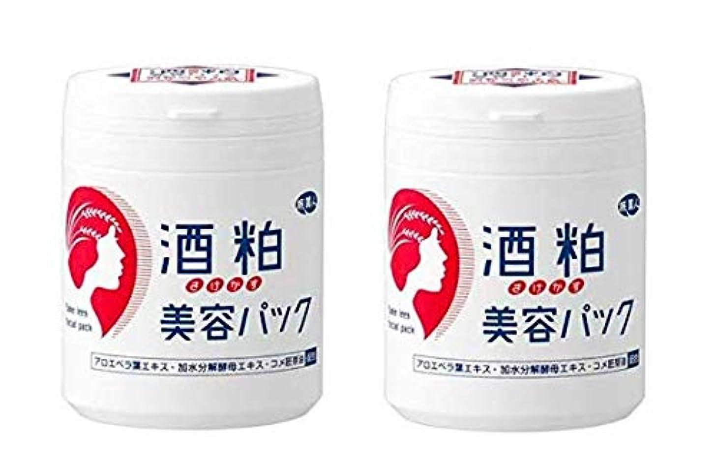 振動するラビリンス薬を飲むアズマ商事の旅美人 酒粕美容パック 200g 2個セット 旅美人/塗って洗い流すだけの簡単ケア