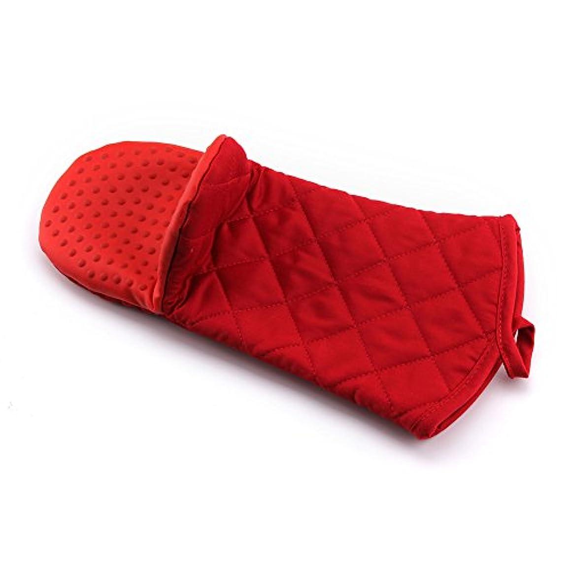 OUYOU 耐熱グローブ シリコンチェック 耐熱温度280℃ キッチングローブ オーブンミトン シリコン手袋 滑り止め クッキング用 フリーサイズ 2個セット
