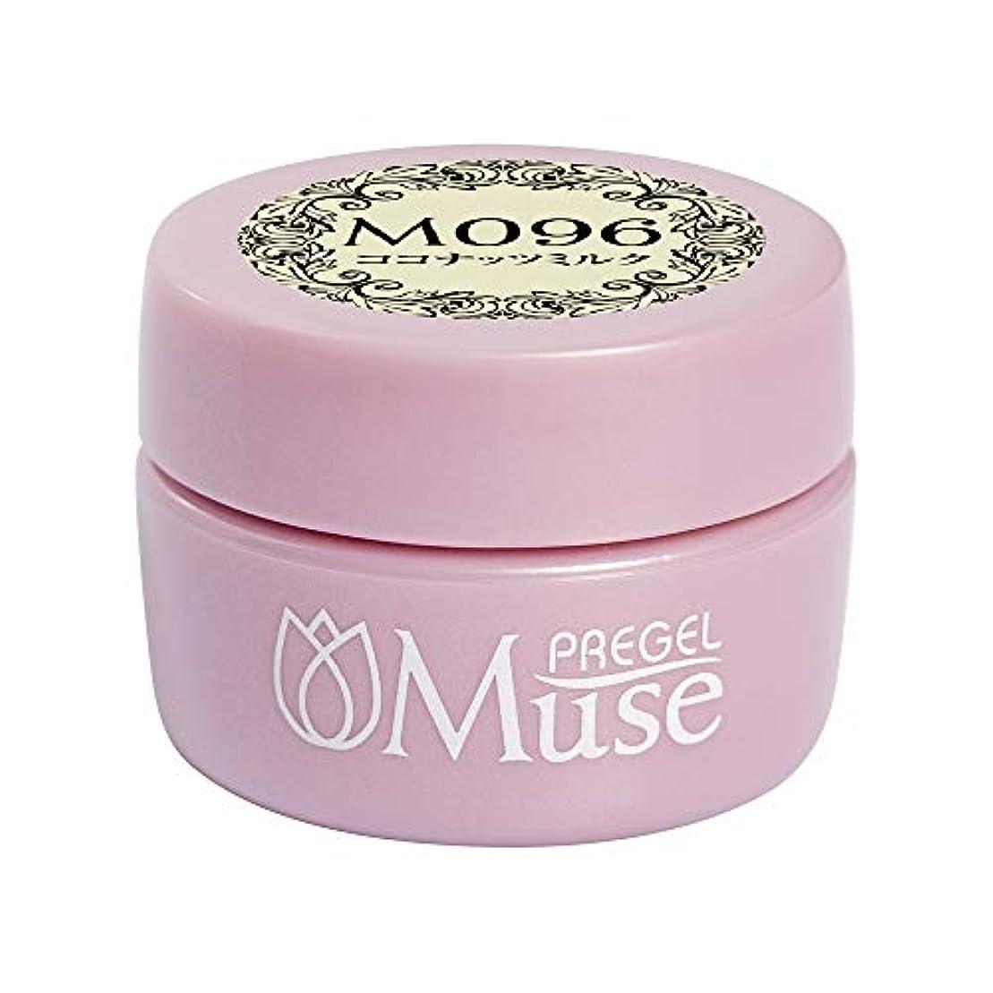 PREGEL Muse カラージェル ココナッツミルク96 4g PGM-M096