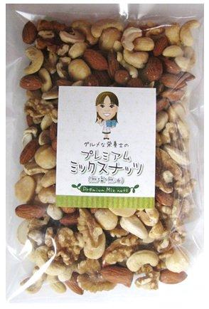 グルメな栄養士の プレミアムミックスナッツ 無塩・無油 250g