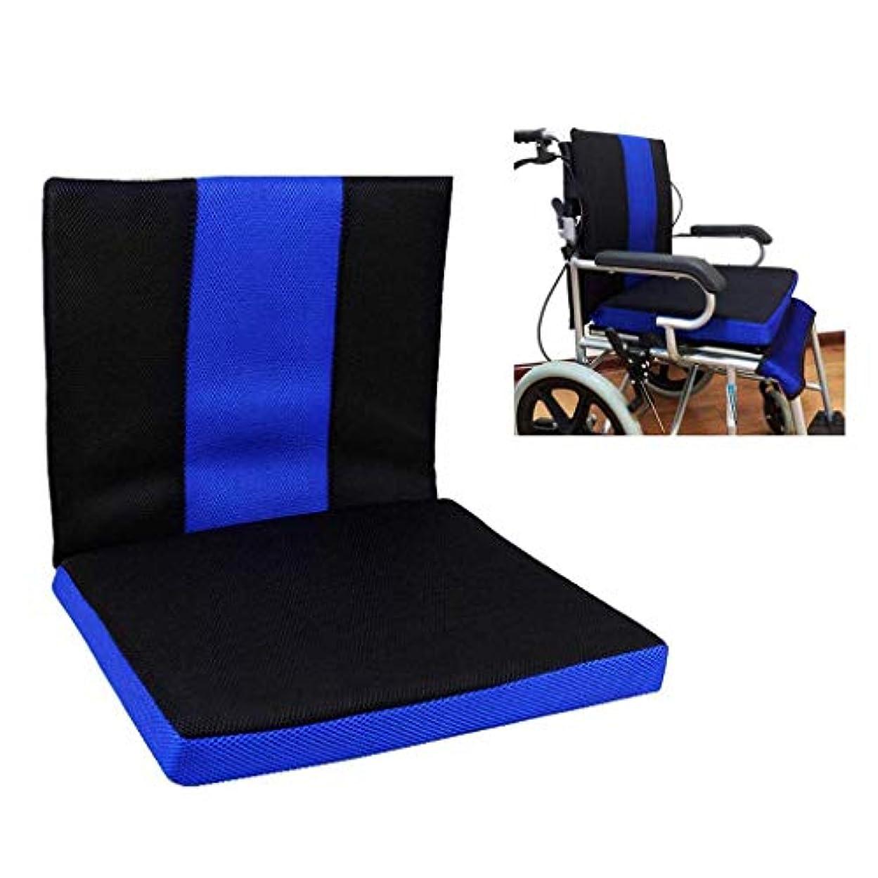 座標思慮のない硬い車椅子のクッション、アンチ褥瘡ハニカムクッション通気性の快適車椅子戻るオックスフォード布素材のクッション